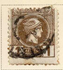 Greece 1889-91 Early Issue Fine Used 1l. 326894