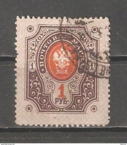 Finland Grand Duchy 1891,Russian government 1 Ruble,Sc 56,VF USED