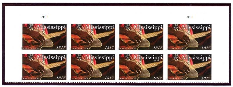 US  5190   Mississippi  - Top Forever Plate Block of 8 - MNH - 2017 - P1111