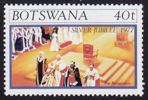 Botswana 1977 SG393 MNG