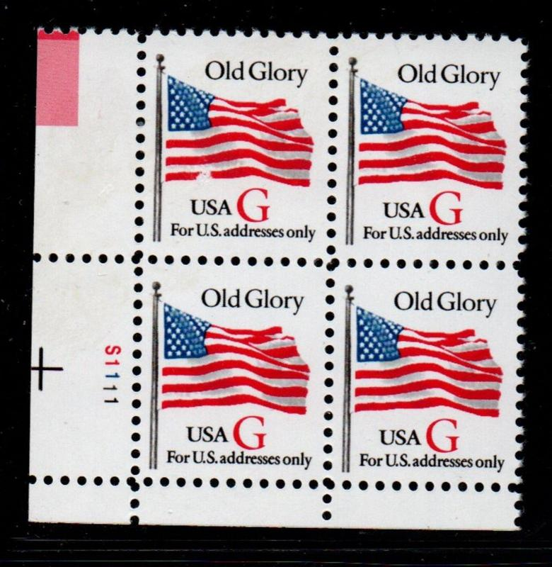ALLYS STAMPS US Plate Block Scott 2882 32c Flag Red G 4 MNH A