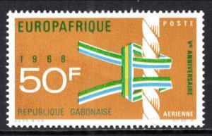 Gabon C67 MNH VF