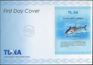 Papua New Guinea. 2016. Tuna Fishery (Mint) First Day Cover