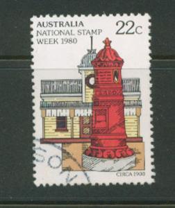 Australia SG 752 VFU