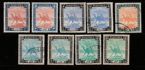 Sudan a small lot of MH & U Camel Postman