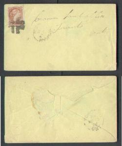 Canada #3036 -3c Small Queen-Huron county-Wingham-Mr 14 1876-fancy cancel
