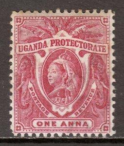 Uganda - Scott #70 - MH - Toning - SCV $2.25