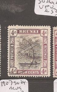 Brunei SG 26, 26a VFU (1cdd)