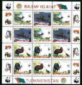 Turkmenistan (Balkan Velayat) 1998 WWF - Wild Animals &am...