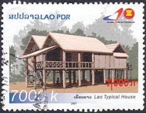 Laos # 1717 used ~ 7000k Typical House, Laos