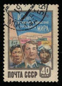 1959, Post of the SU, 40 kop (T-9434)