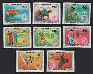Mongolia Mongolian Sport and Art 8v SG#1399-1406