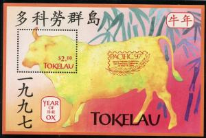 TOKELAU SELECTION OF 1997  ISSUES  MINT NH  AS SHOWN