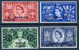 Bahrain # 92-95 Elizabeth II Coronation (4) Unused  LH