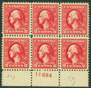 USA : 1920. Scott #528A Very Fresh, Mint Original Gum H Plate Block. Cat $425.00