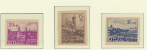 Estonia (German Occupation) Stamps Scott #NB1-3, Mint Hinged Imperforate, No ...