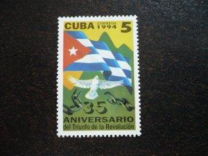 Stamps - Cuba - Scott# 3544 - MNH single stamp