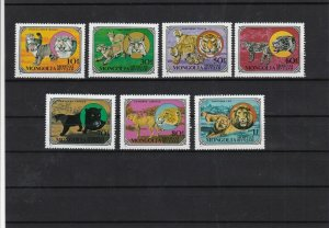 wild cats mint stamps ref 11762