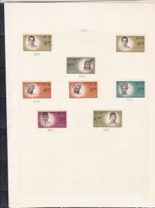 indonesia stamps page ref 16959