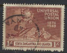 Kenya Uganda Tanganyika SG 162 Used