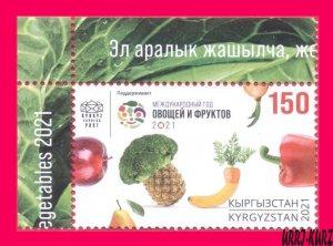 KYRGYZSTAN 2021 Nature Flora Plants International Year of Fruits & Vegetables 1v