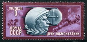 Russia #4562 MNH CV$0.50