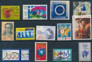 France stamp 1 set, 11 diff stamps MNH 1999 WS194123