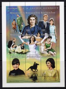 Chad 1997 Sc#712 Jackie Kennedy/John Kennedy Sheetlet (9) Perforated MNH