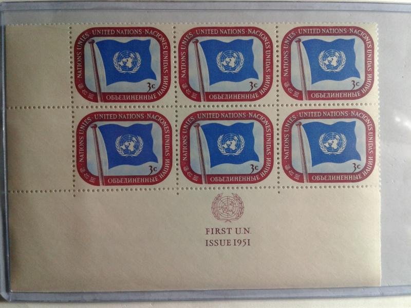 UN CLOSEOUT SCOTT # 4 PLATE BLOCK OF 6 MINT NEVER HINGED FIRST ISSUE 1951 GEM