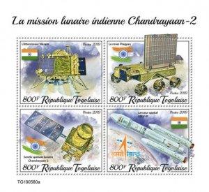 TOGO - 2019 - Chandrayaan-2  Indian Lunar Mission - Perf 4v Sheet - M N H