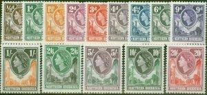 Northern Rhodesia 1953 set of 14 SG61-74 V.F MNH
