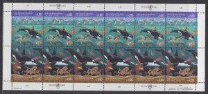 UN Geneva 215a Oceans Pane MNH VF
