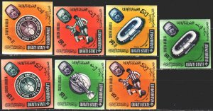 South Arabia. 1966. 71Â-77Â from the series. FIFA World Cup in England. MNH.