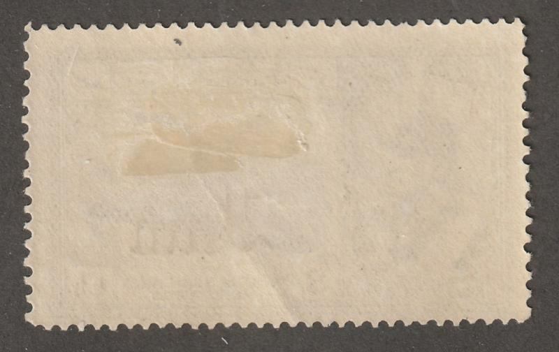 Persian stamp, Scott# C53 mint hinged, Air mail/post, long stamp, AM6
