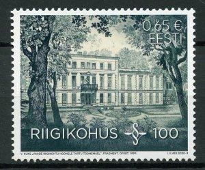 Estonia Architecture Stamps 2020 MNH Supreme Court Legal Buildings 1v Set