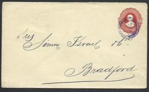 ECUADOR 1894 10c envelope used to UK - Bradford arrival cds on reverse.....61189