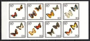 Iso, Swedish Local. Butterflies on an IMPERF sheet of 8.