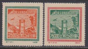PRC # 1L162 - 1L163 , Postal Conference , VF NG NH - I Combine S/H