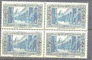 Algeria 105 MNH bl. of 4 SCV15