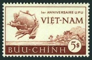 Viet Nam South 18,hinged.Michel 87. Admission to UPU,1st Ann.1952.Coastal scene.