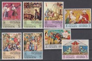 Yemen, Kingdom, Mi cat. 412-419 A. Moorish Art issue. Chess and Musicians. ^