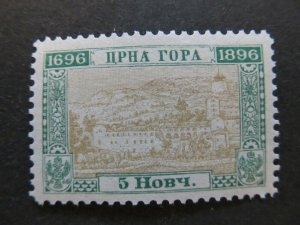 A5P23F31 Montenegro 1896 5n mh*