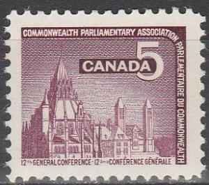 Canada #450  MNH F-VF (V1546)