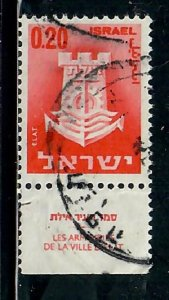 Israel #284 Town Emblem used single with tab