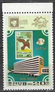 North Korea  2380  MNH  UPU Congress Hamburg 1984