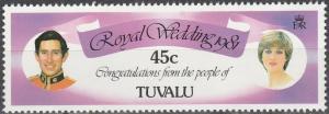 Tuvalu #160  MNH  (S6520)