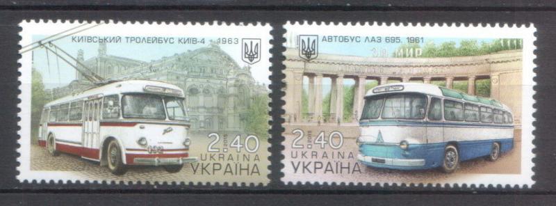 Ukraine 2015 Urban Transport Bus Trolleybus 2 MNH stamps