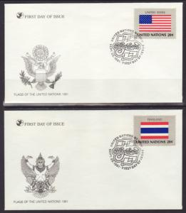 UN New York 350-365 Flags S/16 Readers Digest U/A FDC
