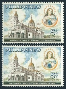 Philippines 646-646a 2 perf var,MNH.Michel 622A-662C. Manila Cathedral,1958.