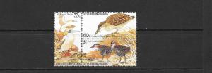 BIRDS - COCOS ISLANDS #134a  MNH